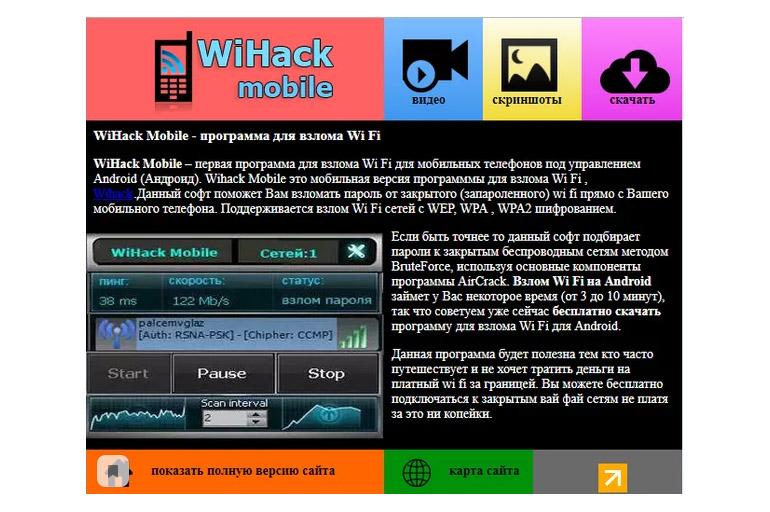 WiHack Mobile