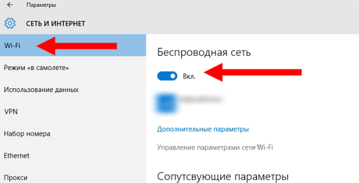 Подключение к Виндоуз 10